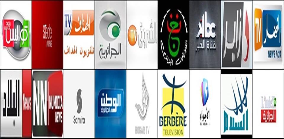 تردد قناة الارضية الجزائرية 2016- قناة الارضية الجزائرية على نايل سات  الجديد 2016