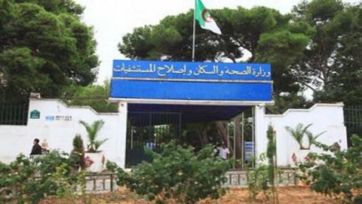-وزارة الصحة تدعو للتلقيح ضد البوحمرون