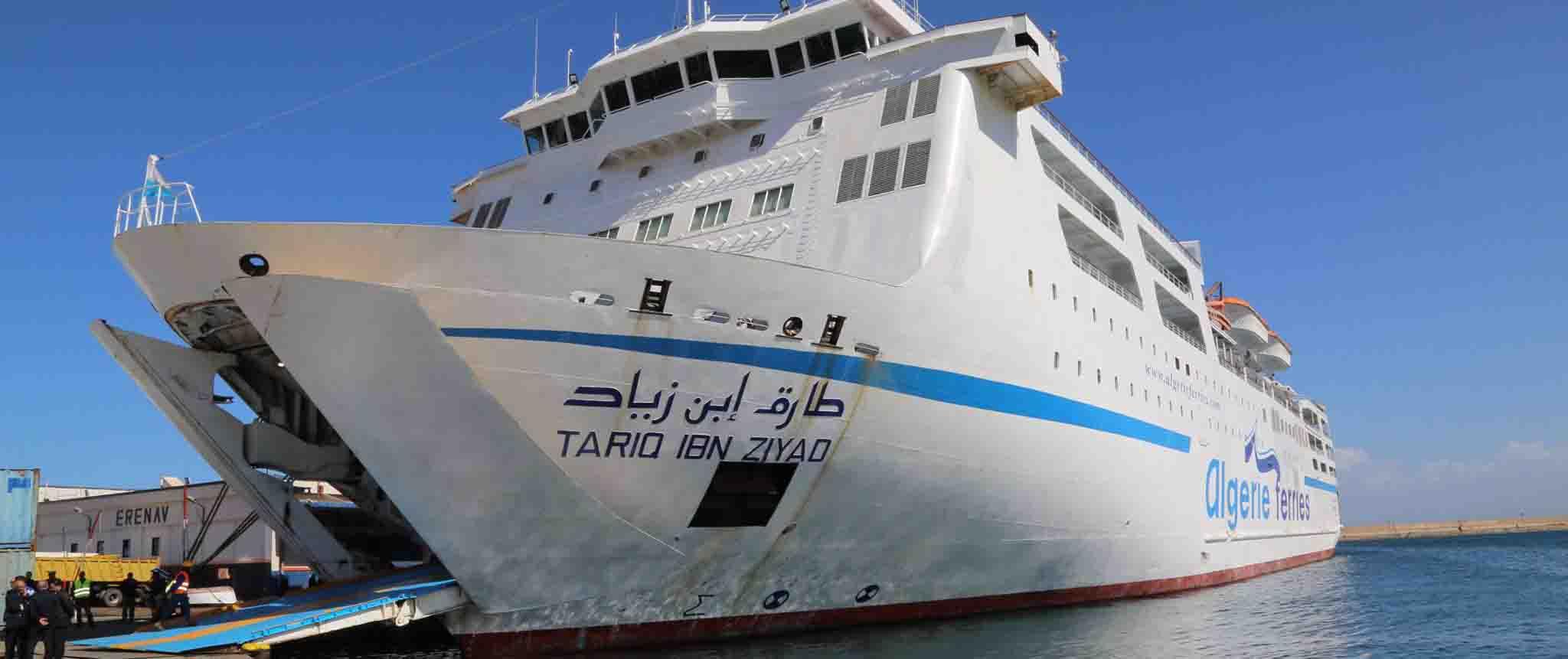 -تأجيل رحلة الجزائر-مارسيليا