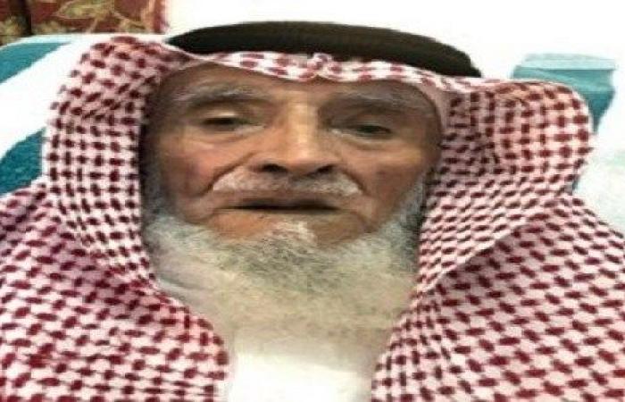 -وفاة آخر المشاركين في توحيد العربية السعودية