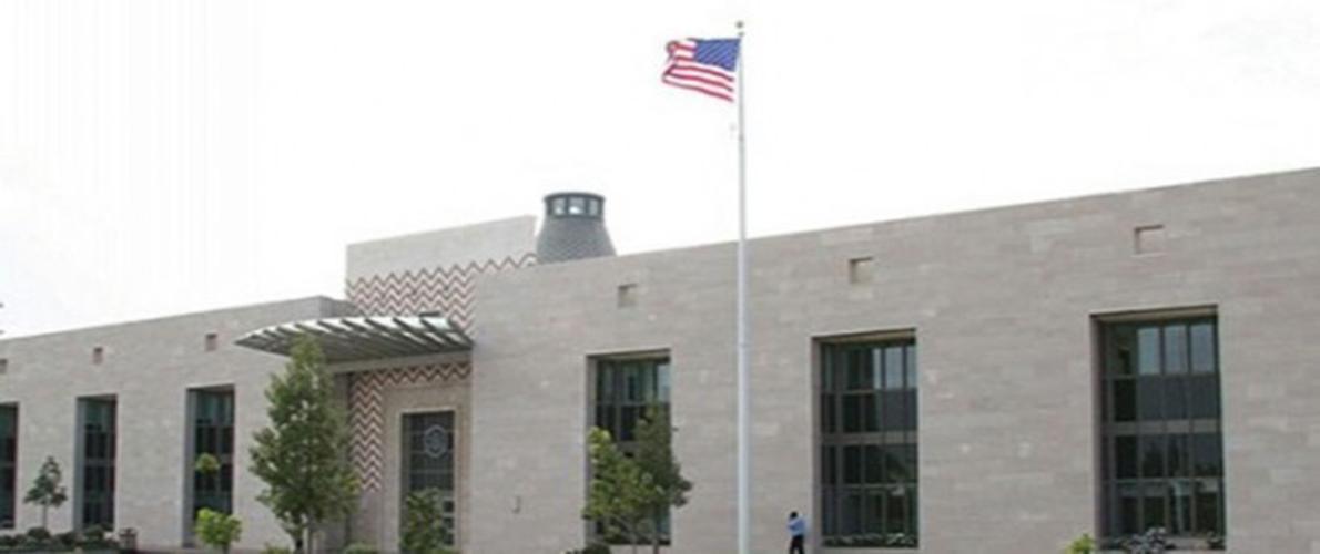 -السفارة الأمريكية في الجزائر تحذر رعاياها