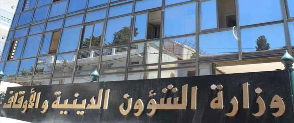 -اللجنة الوزارية تهاجم فتاوي عارضت تعجيل زكاة الفطر