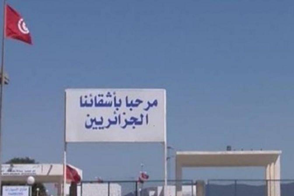الخبر-تونس: تراجع في عدد السياح الجزائريين والليبيين